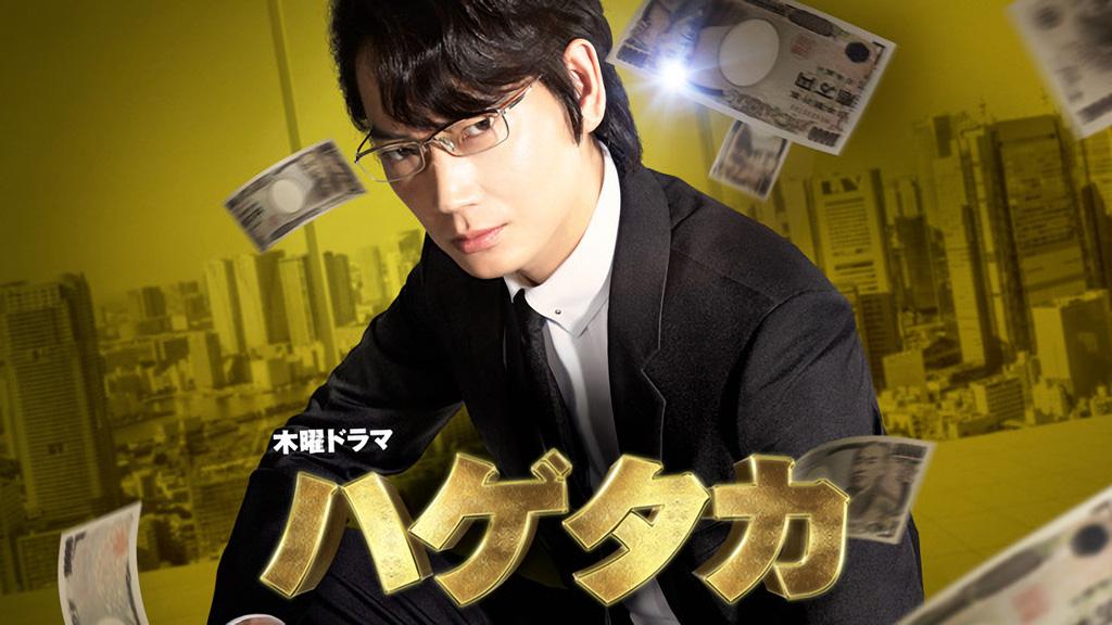 DRAMA | tv asahi PROGRAM GUIDE
