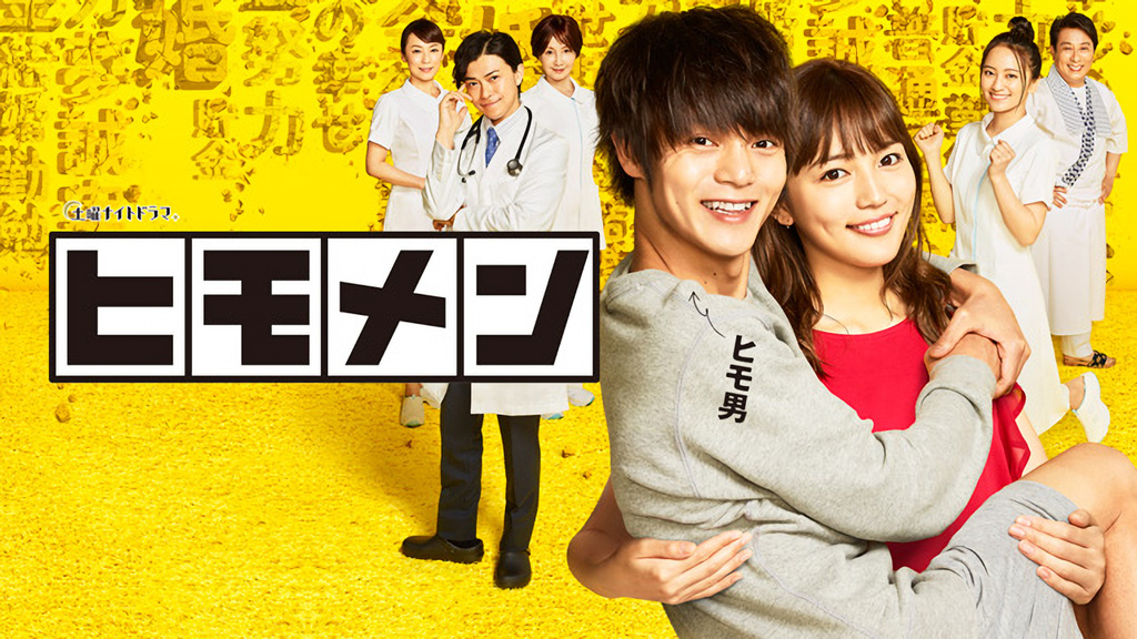 DRAMA | tv asahi PROGRAM GUIDE